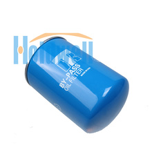 Hotsale thermo king oil filter 11-9321 for refrigeration truck