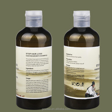 300ML DSY refreshing and best herbal anti hair loss / hair growth treatment shampoo