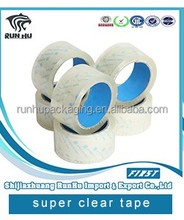 LOW price of OPP packing adhesive tape,BOPP packaging tape