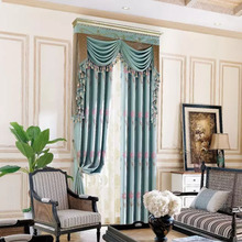 Hotel Persian Drapes designs and Curtains Lining Decoration