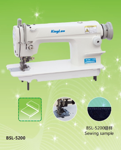 kingleo Single/double needle chainstitch sewing machine