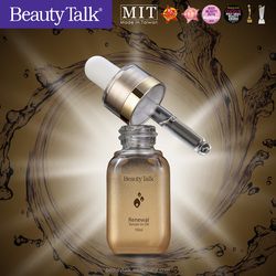 Low sensitivity and good Quality Treatment beauty Oil