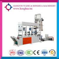 high speed low cost film blowing machine with HDPE/LDPE for plastic bag