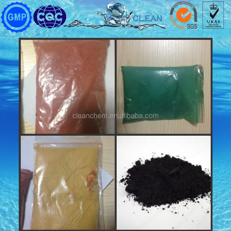 alibaba china iron oxide red 130
