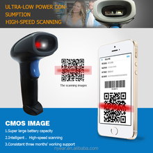 Bluetooth Barcode Scanner Handheld Wireless 2D Bar Code Reader for Mobile Payment Computer Screen support