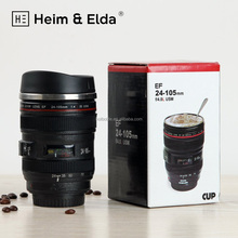 Self-stirring Camera Lens Coffee Cup Auto Heating Self Stirring Coffee Mug