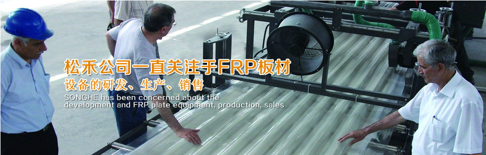 tile forming machine corrugated roofing sheet making machine
