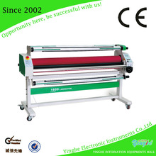 guangzhou supplier for automatic heat press laminator