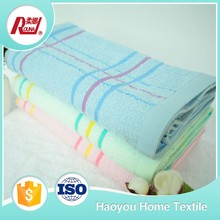 Indian 100% Cotton Luxury and fashional various bath towel