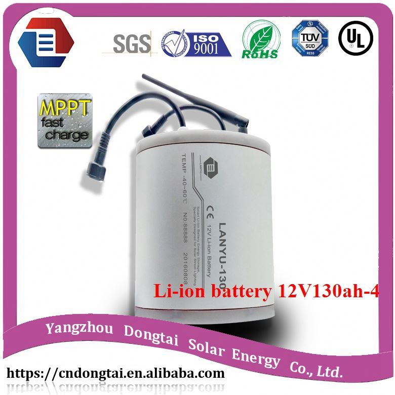 Upower 24V battery 130ah 12v for solar power system for solar streetlight /130