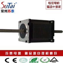 china supplier linear actuator 2 phase Nema 23 linear Stepper motor 57H