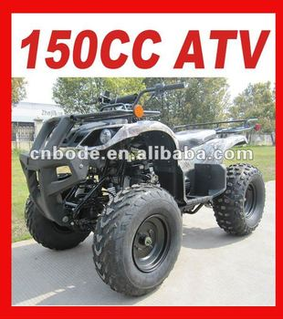 150CC ATV QUAD BIKE WITH CVT(MC-335)
