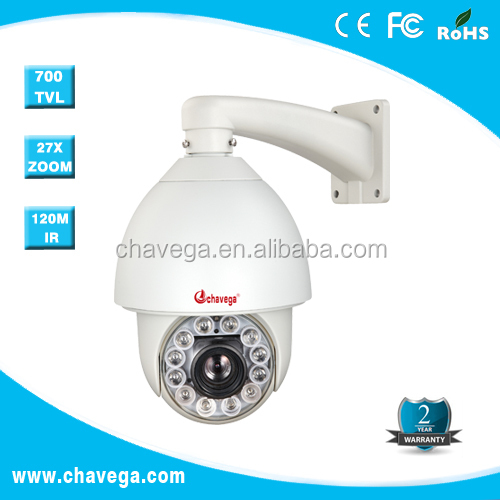 120 meter Intelligent 27X zoom cctv face sony ccd detection camera
