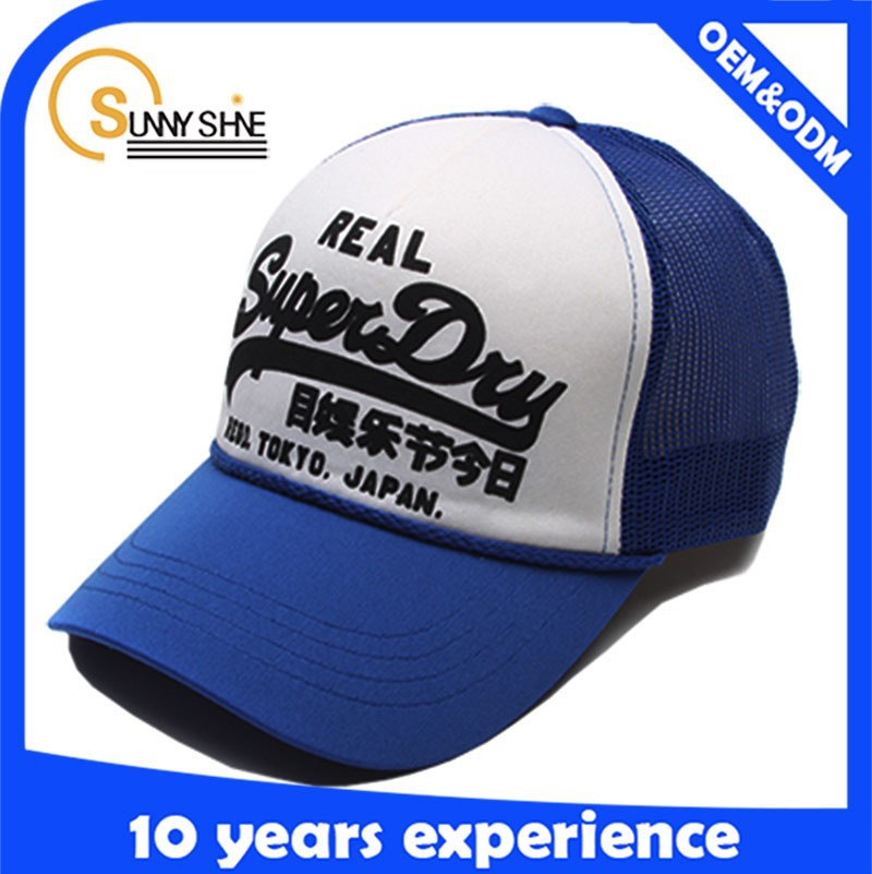New style wholesale blank trucker hats custom trucker mesh cap