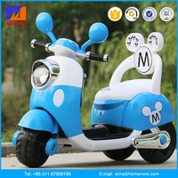 Motorcycle electric car Type and PP Plastic Type mini electric motorcycle for kids