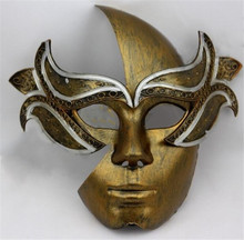 Simple Cheap GoldenMan Dancing Costume Party Decorative Show Carniva half Face Plain Mask