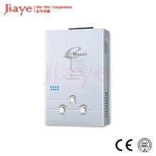 Natural Gas Water Heater Combi Boiler/ gas water heater JY-PGW101