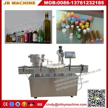 Factory price used paint filling equipment with CE Certification {