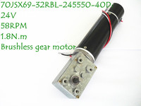 24V Low-noise & Long-life DC Brushless Worm Gear Motor for Door Opener From China Manufacturer 70JSX69-32RBL
