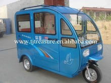 High quality two passenger three wheel motorcycle