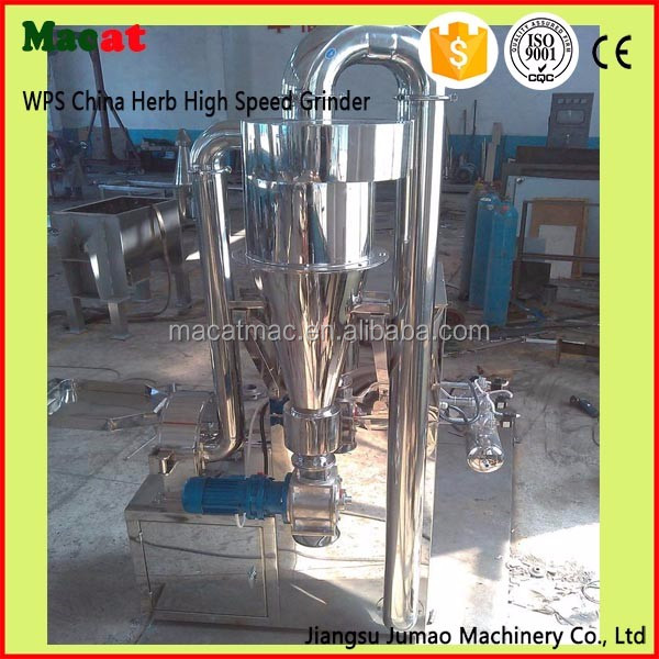 WF-30B Heat Sensitive Material Pulverizer China Herb High Speed Grinder