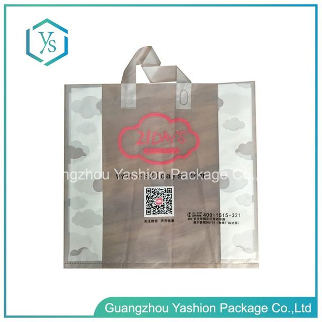 100% Biodegradable Material Hdpe Po Custom Printed Frosted Soft Loop Vest Handle Plastic Bag