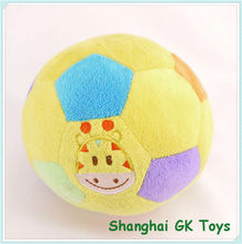 Bell Inside Soft Plush Baby Ball Toy