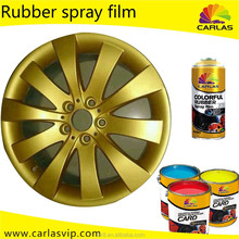 Carlas factory direct sale colorful car rim gold rims chrome lip /chrome gold