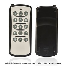 Shenzhen Aolaisite supply fashionable jumbo universal remote control