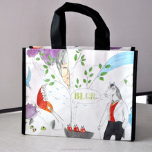 Newest animal print laminated gift bag(NW-1252-429)