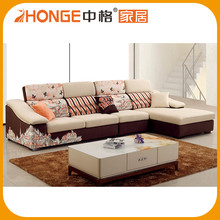 Low Price Simple Style Arabic Living Room Furniture Sale
