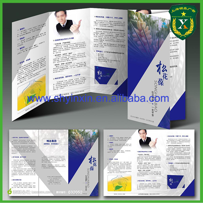 Full color printing paper instruction card