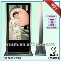 55 inch super market lcd digital display advertising equipment (VP550D-1)