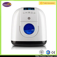 Alibaba Wholesale Procurement Section In March The Price Of Fish Pond Oxygen Concentrator For Fish Farming