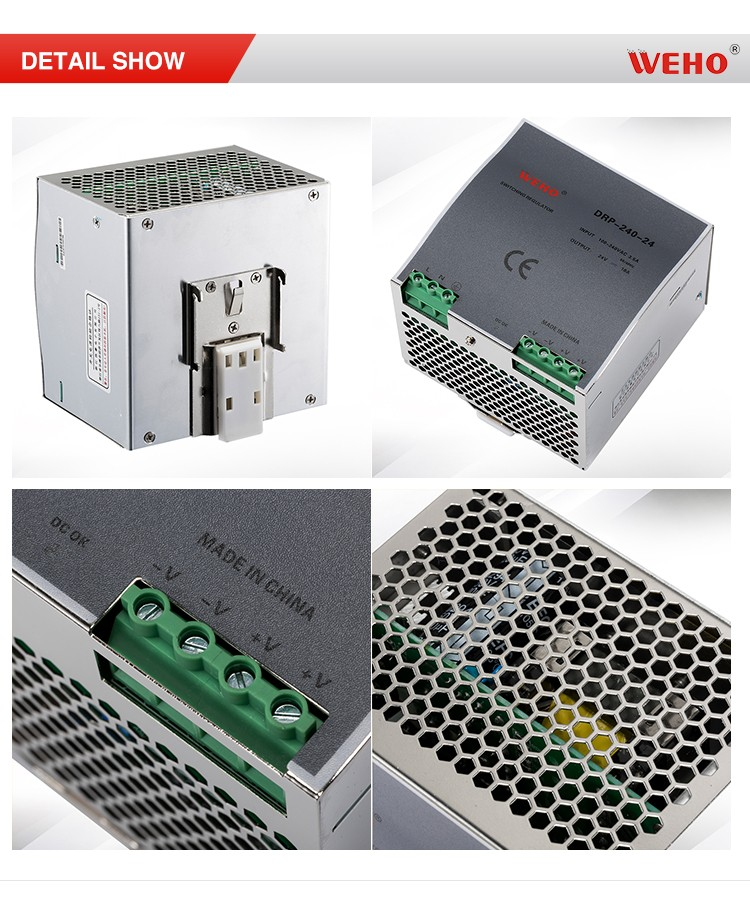 Factory outler Din rail 48v 240w switch mode power supply