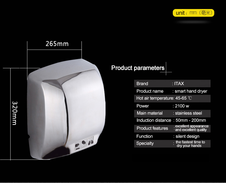 Stainless steel high-speed hand dryer intelligent hand dryer induction faucet hotel automatic hand dryer wholesale