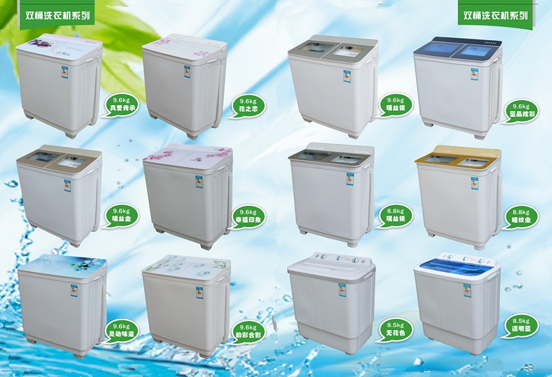 Ling Dong Wei Dao 9.5KG capacity Twin-tub semi-automatic washing machine