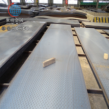 Prime Standard Mild Steel Checkered Plate 5Mm Sizes Specification