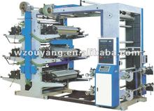 YT-61000 Six Color Flexography Printing Machine(6 color)