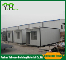Easy and quick installation mobile prefab steel container house for office,toilet,bathroom