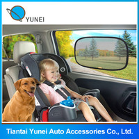 New static cling baby car sun shade