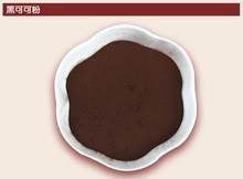 brands of chinese black cocoa powder