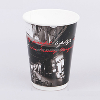 Take Away Biodegradable Hollow Wall Coffee Paper Cups