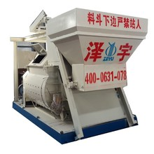 JS1000 28 rpm tow behind concrete pan mixer price motor