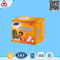 Wholesale cheap disposable extra care sanitary napkin
