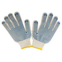 7gauge White Knitted Cotton Protective Gloves/cheap white cotton gloves