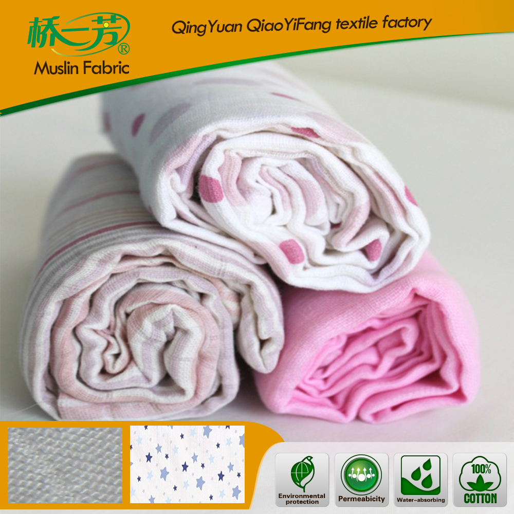 Manufactory walmart Muslin swaddle alibaba china home textile wholesale baby snuggie blanket