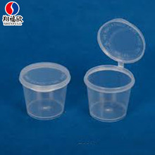 Custom logo portion cup+disposable plastic food container 2oz+takeway lid sauce container