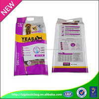high quality adult dog professional pet food four side seal packaging plastic bag