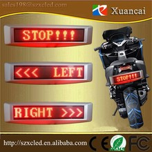 Custom made 12x72R scrolling message 12V motorcycle/battery bluetooth led sign and car led sign support multi-language